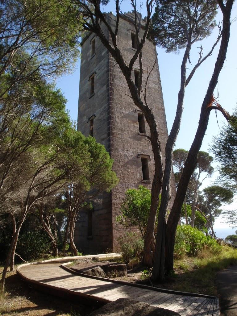 Boyd Tower (102075)
