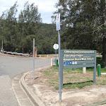 Sign at Bobbin Head (116656)