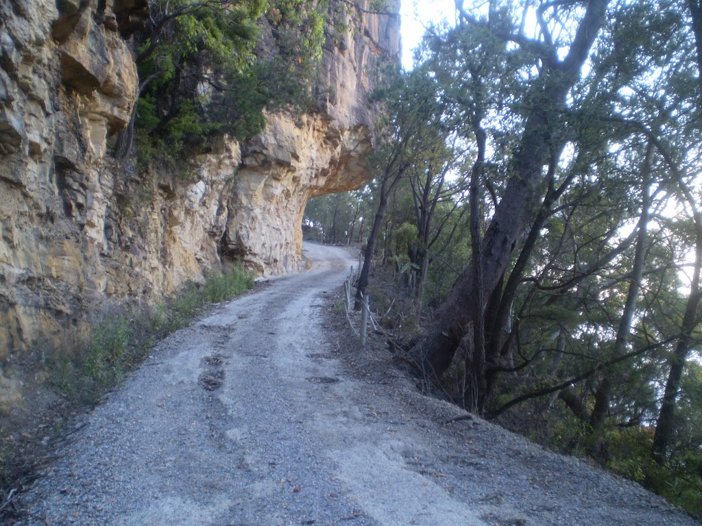 The Waterboard Servicetrail going up through the cliffs