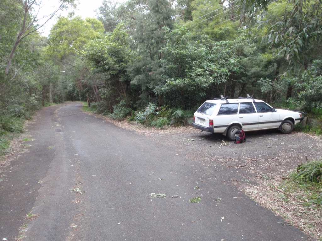 Fairy Dell Reserve car park