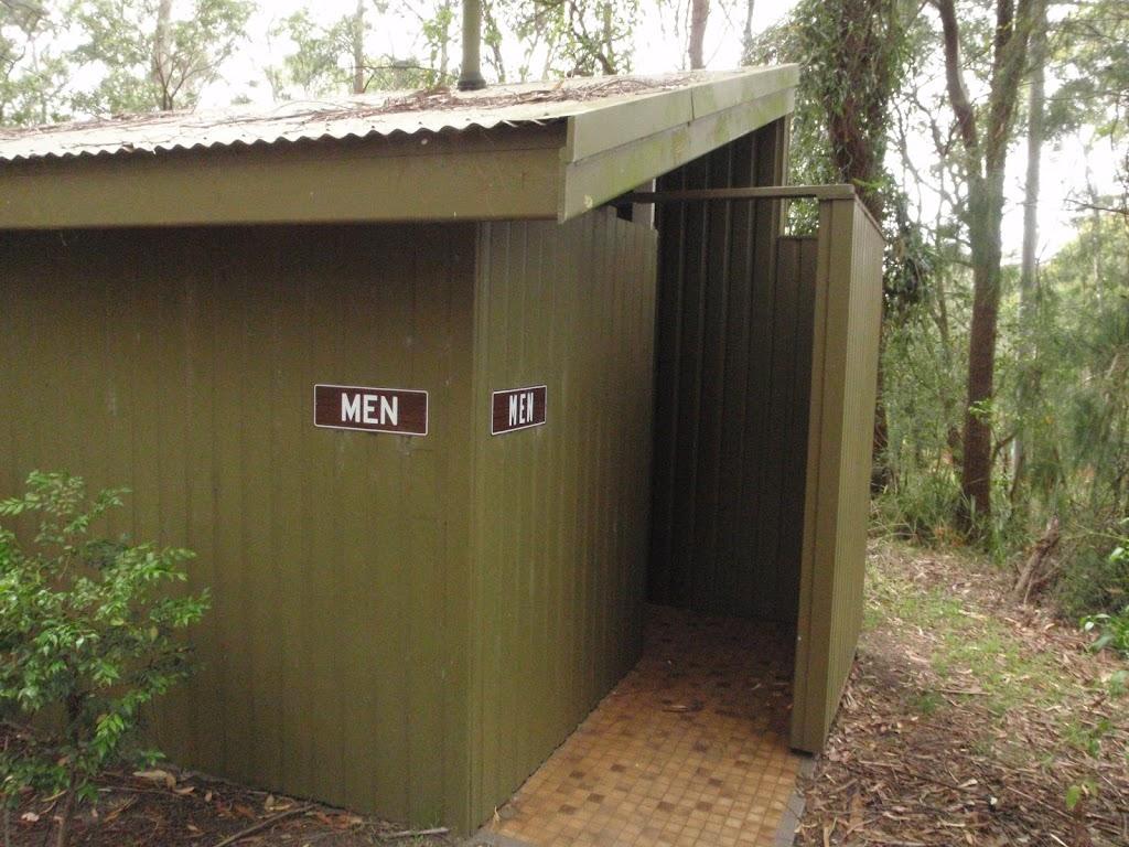Toilets at Katandra Rd Picnic area