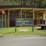 Toilet block at Apple Tree Bay (26045)