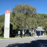 Passing Thredbo Leisure Centre (273317)