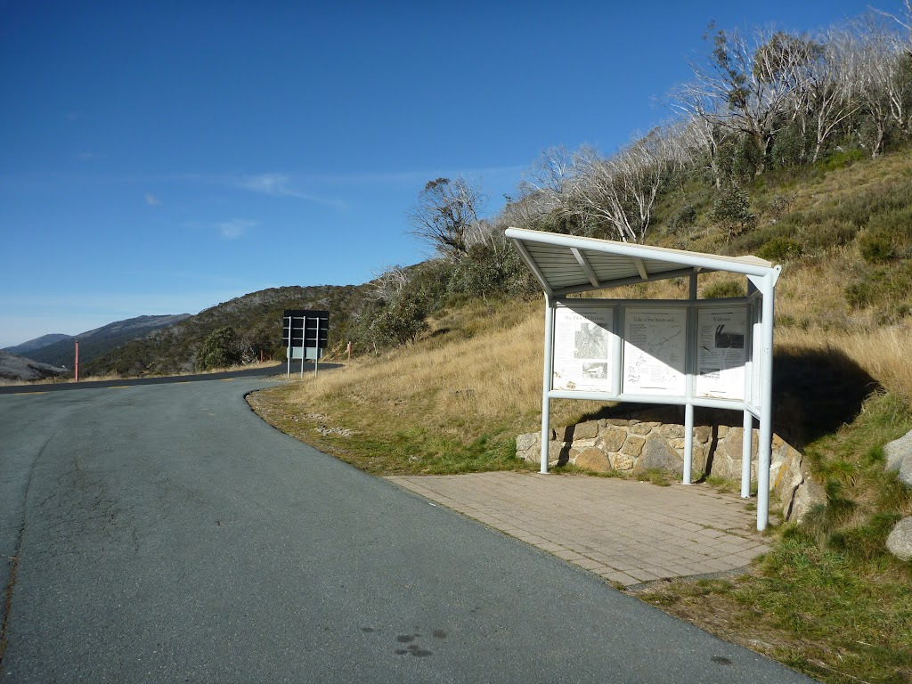 Cascade Trail track head car park