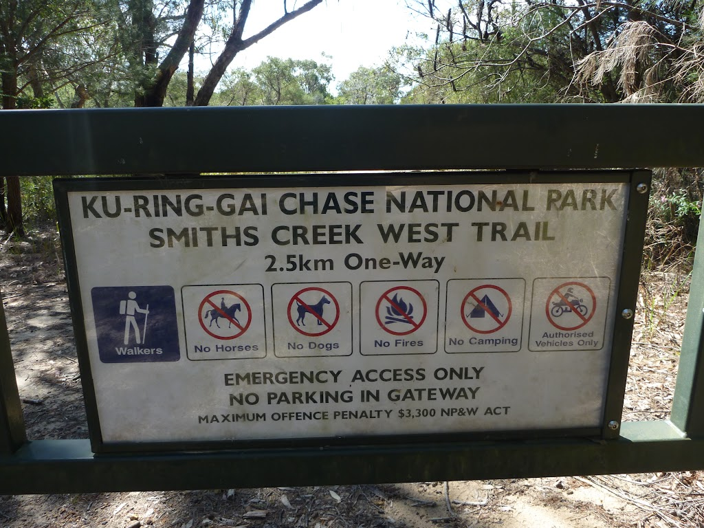 Smiths Creek Trail sign (306386)