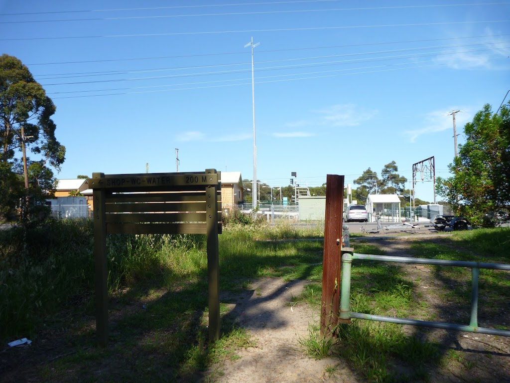 Gate opposite Cowan Station (356738)