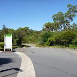 Binary/Goodman Carpark entrance (385460)