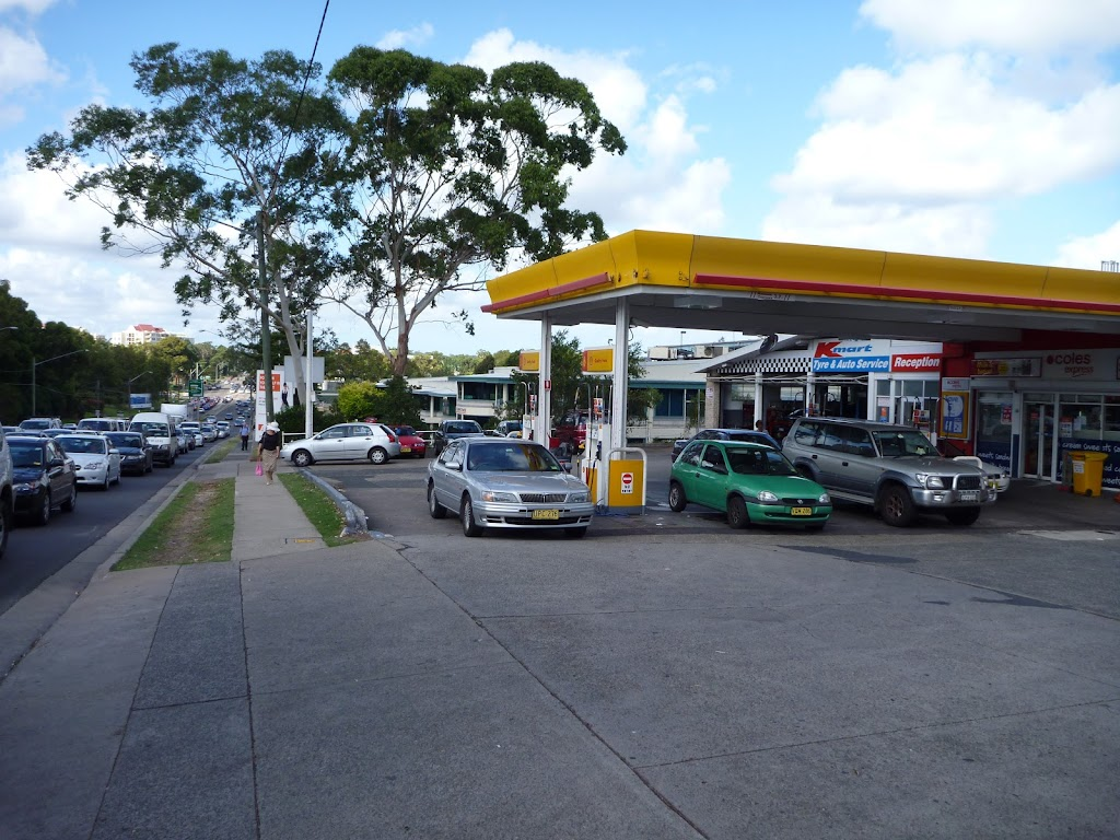 Shell Servo