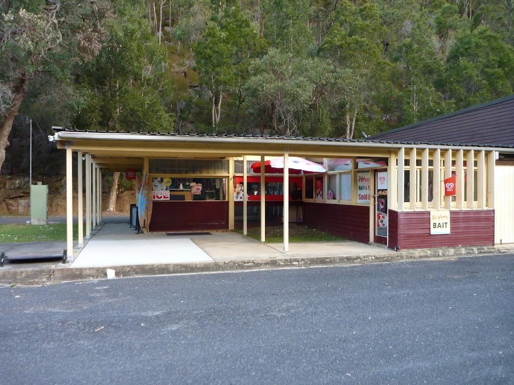 Kiosk at Apple Tree Bay