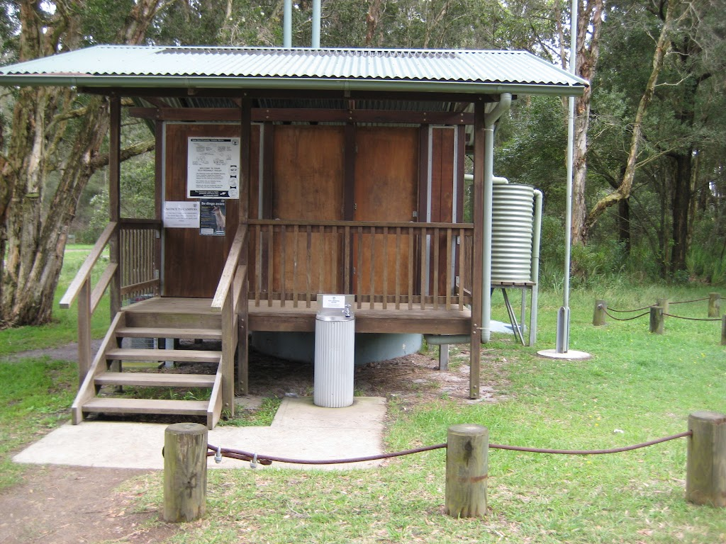 The Toilet Block