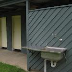 Washing basin outside toilets